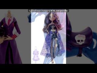 «Monster High 13 Wishes| Монстр Хай 13 Желаний» под музыку Monster High Монстр Хай - Fright Song (Школа Монстров) Dollville.ru. Picrolla